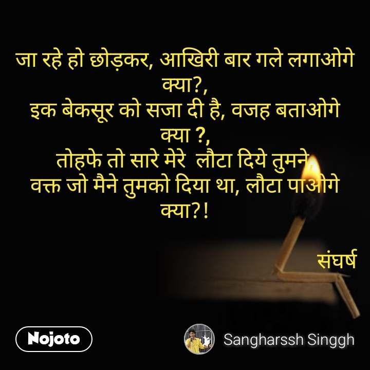 Bicchdansadness Quotes Shayari Story Poem Jokes Memes On No