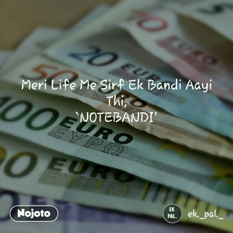Meri Life Me Sirf Ek Bandi Aayi Thi, `NOTEBANDI'