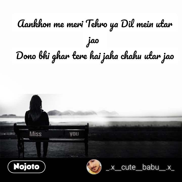 Miss You Quotes Aankhon me meri Tehro ya Dil mein utar jao  Dono bhi ghar tere hai jaha chahu utar jao #NojotoQuote