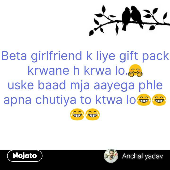 Prem quotes in hindi Beta girlfriend k liye gift p | Nojoto