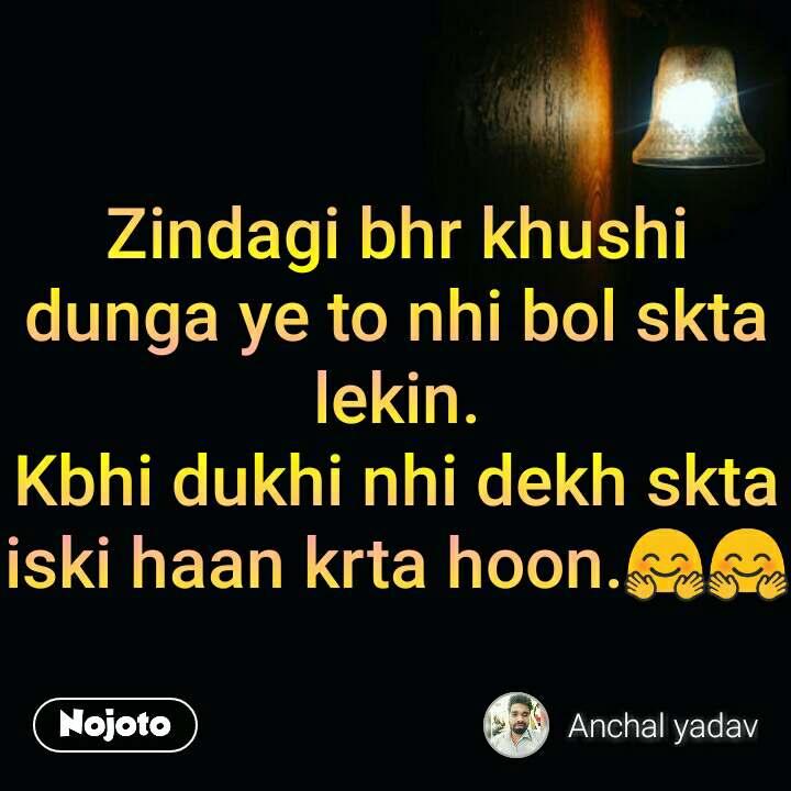 night quotes in hindi Zindagi bhr khushi dunga ye | Nojoto