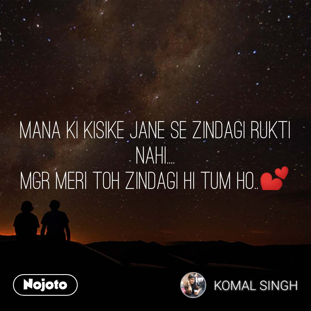 Dil quotes in Hindi Mana ki kisike jane se zindagi rukti nahi.... mgr meri toh zindagi hi tum ho..💕 #NojotoQuote