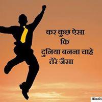 Keshav Meena