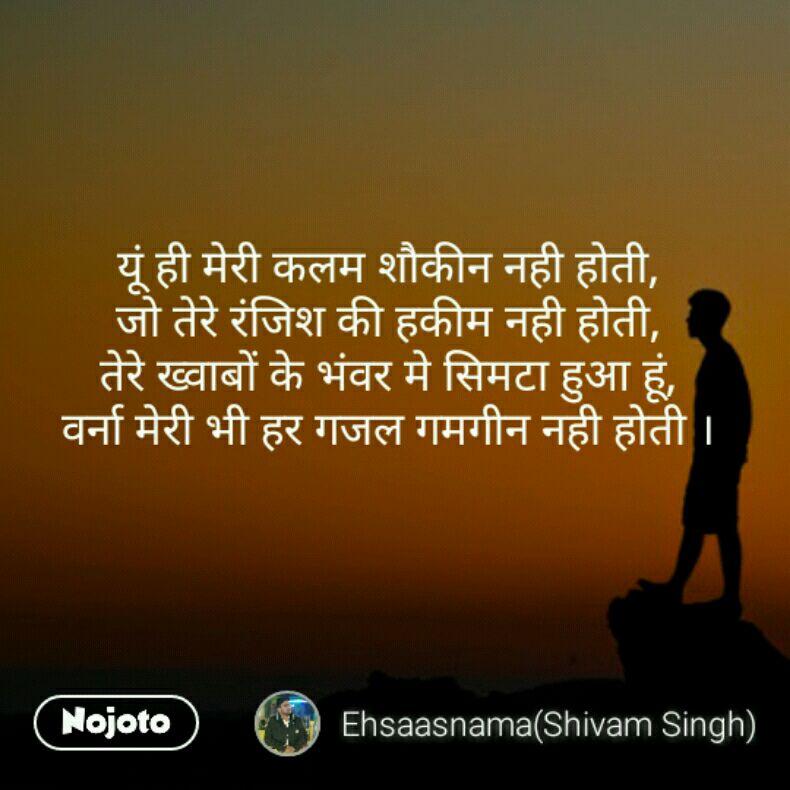Love Sacrifice Quotes Hindiquotes Kavishala Nojoto Nojotokh