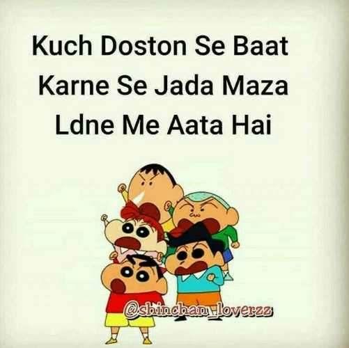 Miss You Friends Quotes Shayari Story Poem Jokes Memes On Noj