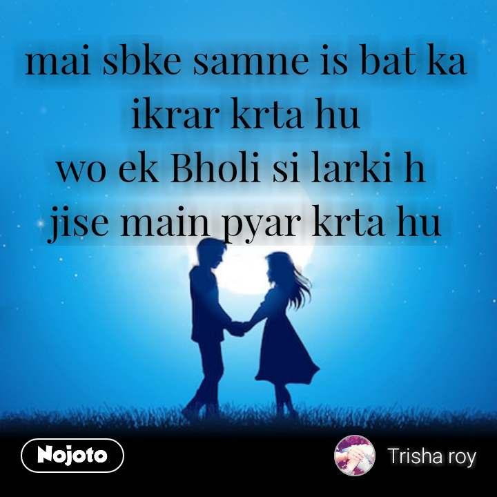 promise day quotes in Hindi mai sbke samne is bat ka ikrar krta hu wo ek Bholi si larki h  jise main pyar krta hu #NojotoQuote