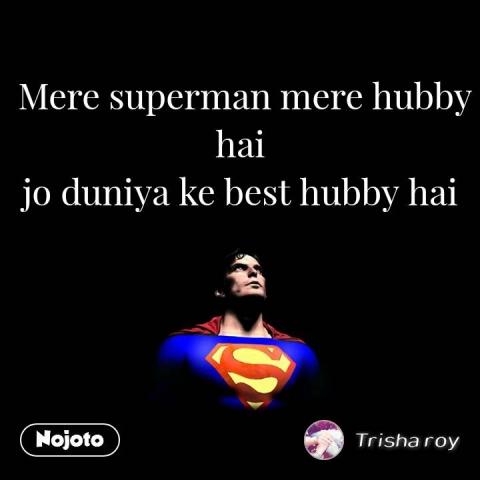Mere superman mere hubby hai  jo duniya ke best hubby hai  #NojotoQuote