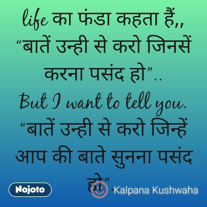 Travel Quotes In Hindi Life