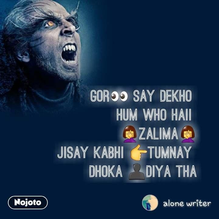 gor👀 say dekho  hum who haii  🤦♀️zalima🤦♀️ jisay kabhi 👉tumnay  dhoka 👤diya tha #NojotoQuote