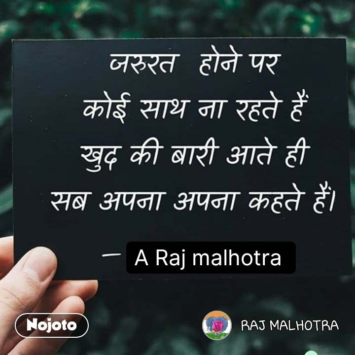 A Raj malhotra  #NojotoQuote