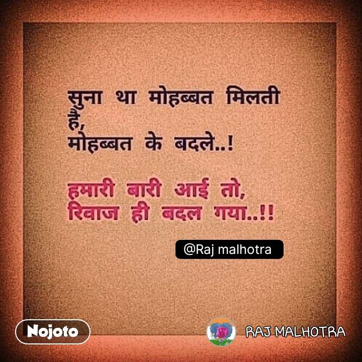 @Raj malhotra  #NojotoQuote
