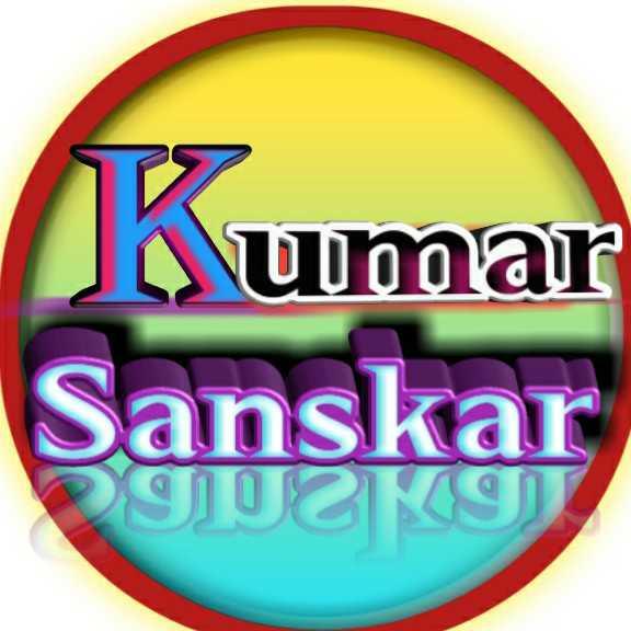 Kumar sanskar subscribe my channel for love poem👇👇👇👇👇