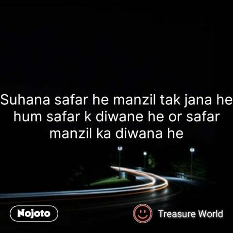 Suhana safar he manzil tak jana he hum safar k diwane he or safar manzil ka diwana he #NojotoQuote