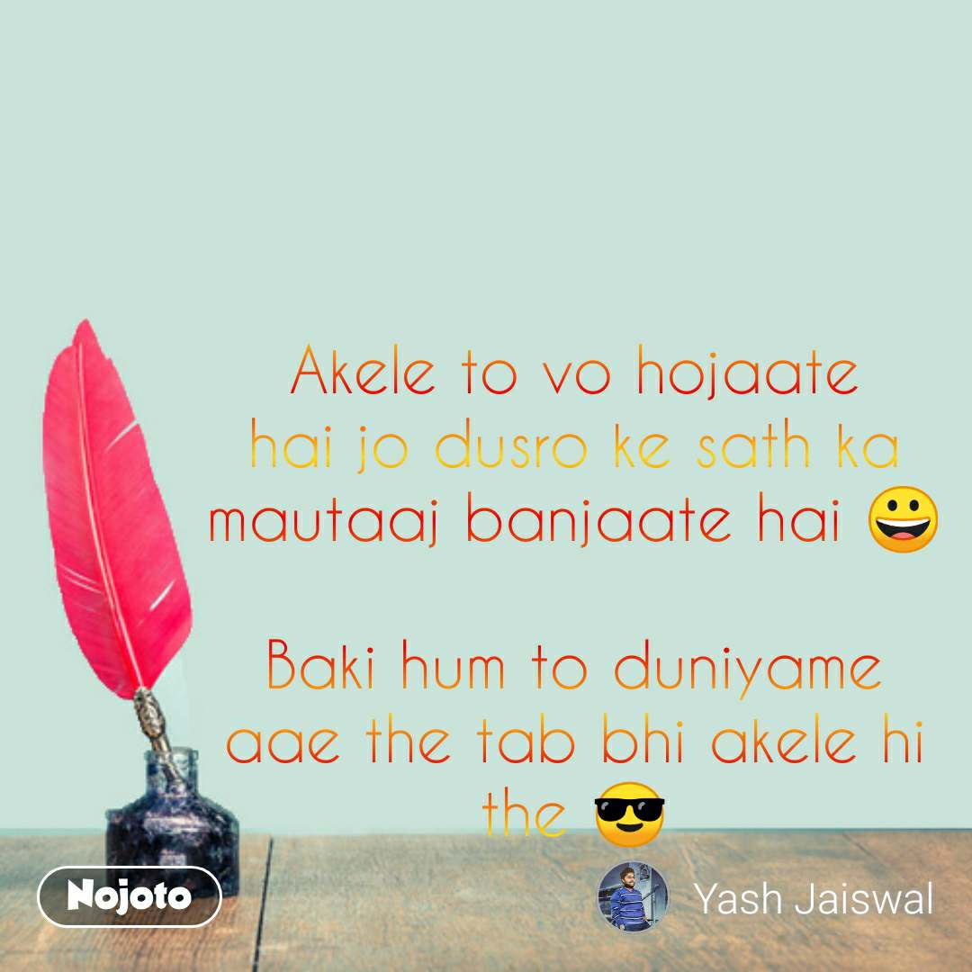 Hindi shayari quotes Akele to vo hojaate hai jo du | Nojoto