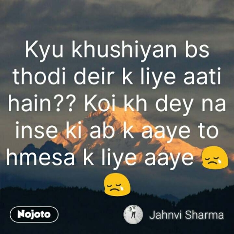 Kyu khushiyan bs thodi deir k liye aati hain?? Koi kh dey na inse ki ab k aaye to hmesa k liye aaye 😢😢 #NojotoQuote