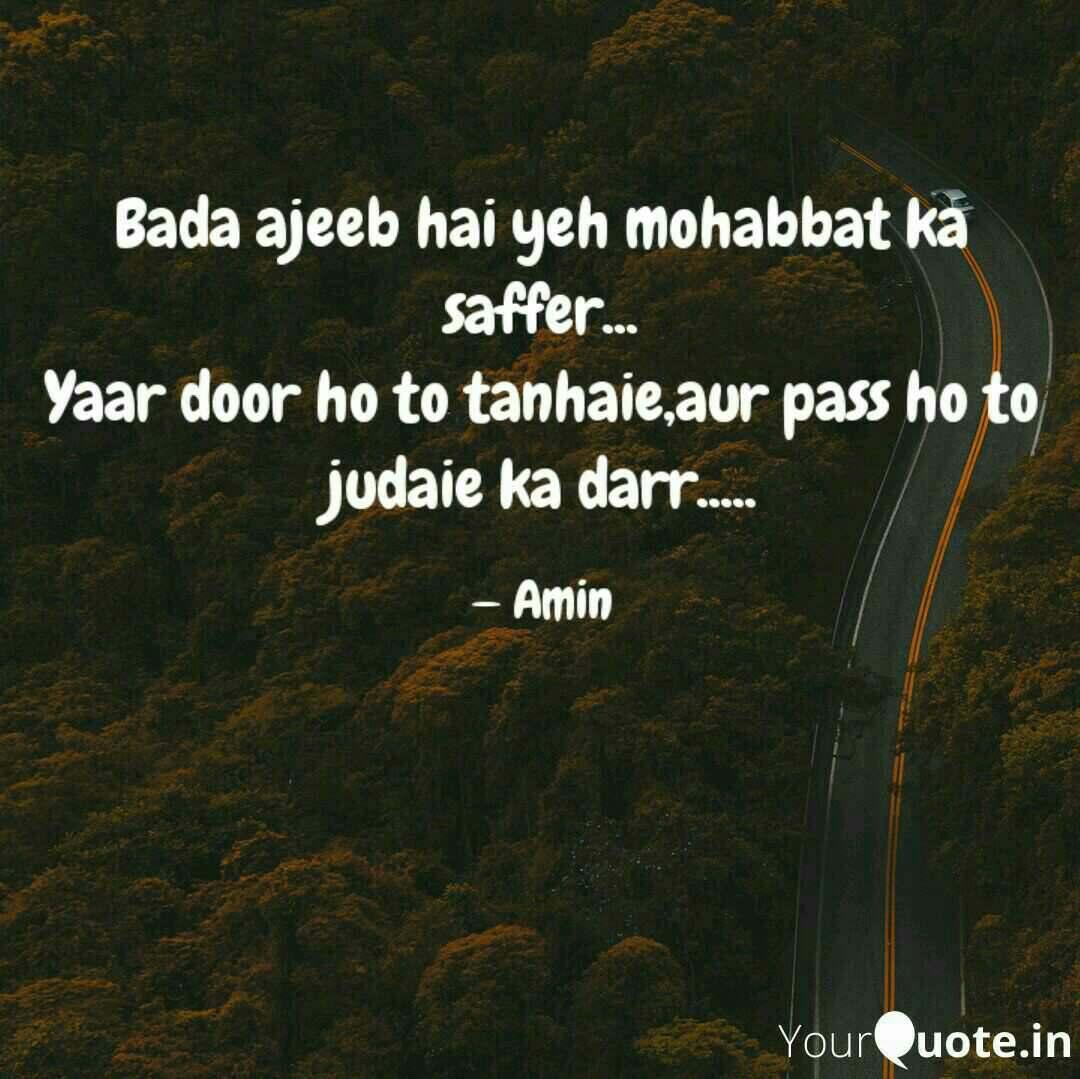 hindipoetry#urdu#ishq#poetry#love#dard#motivation | Nojoto