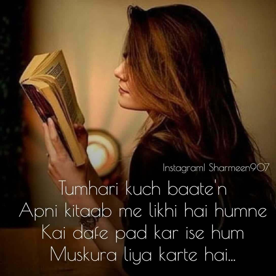 sadpoetry #sad #urdupoetry #poetry #love #sadquot | English
