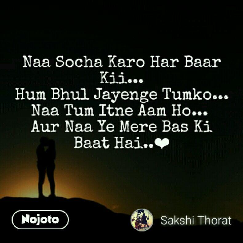 Naa Socha Karo Har Baar Kii    Hum Bhul Jayenge Tu | Nojoto