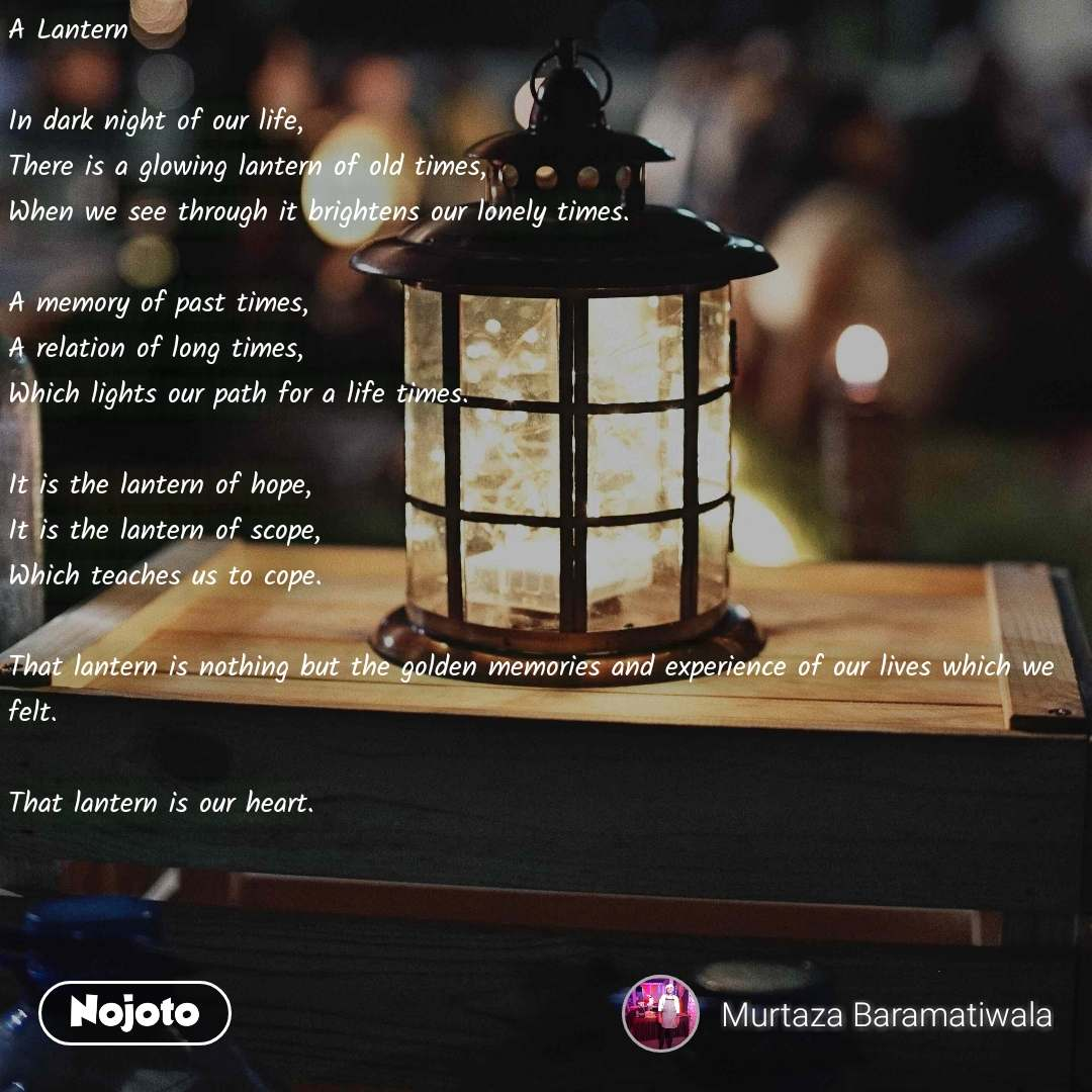 Latest outernet lantern Image and Video | Nojoto