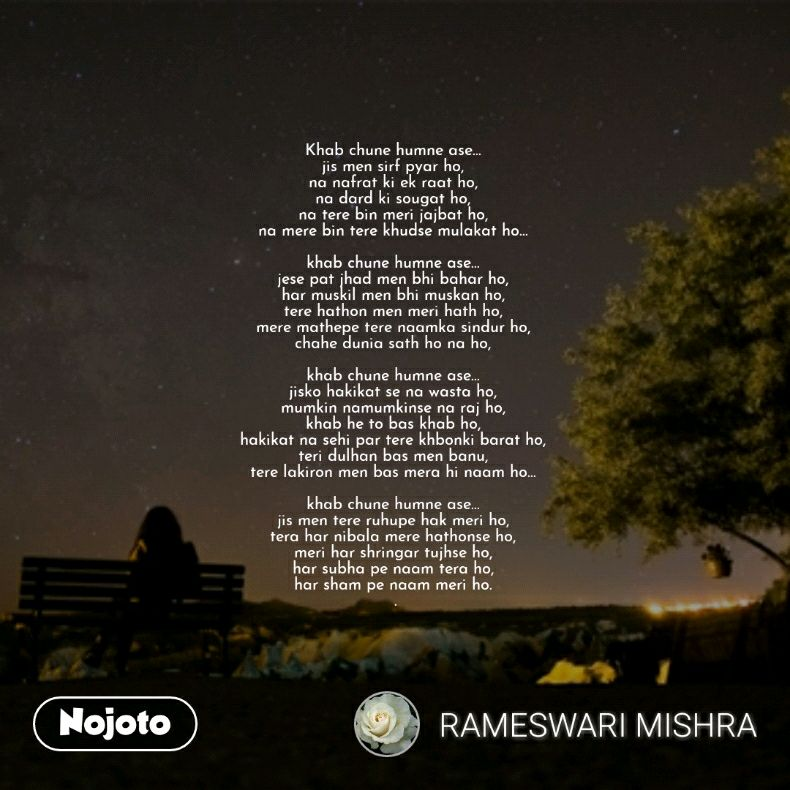 dil ko chune wale quotes in hindi Shayari, Status, Quotes, Stories