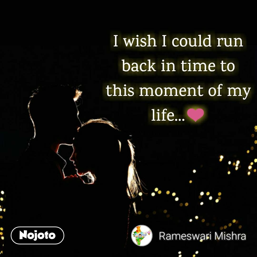 Best Love Quotes And Beautiful Images I Wish I Could Run Back In