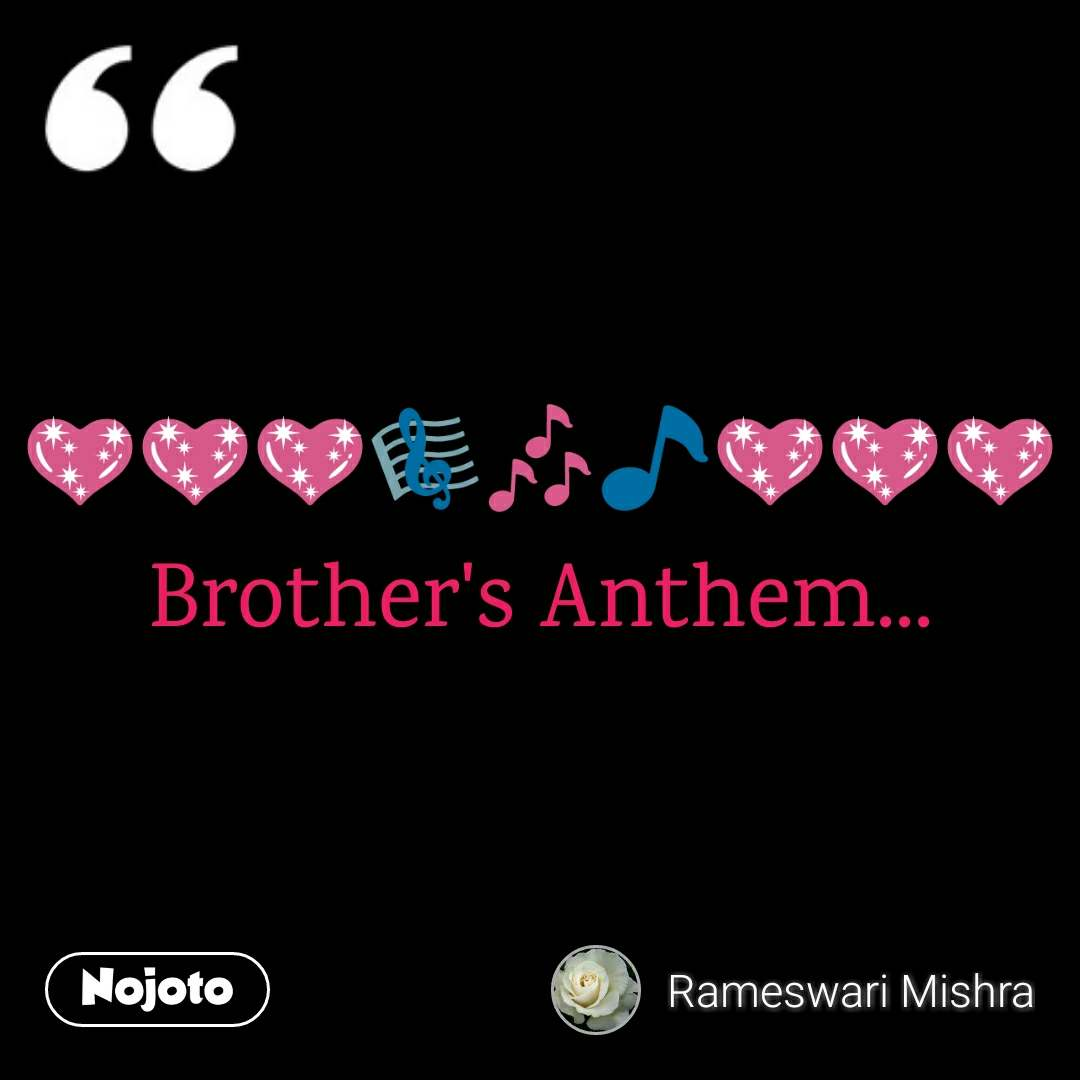 💖💖💖🎼🎶🎵💖💖💖 Brother's Anthem...