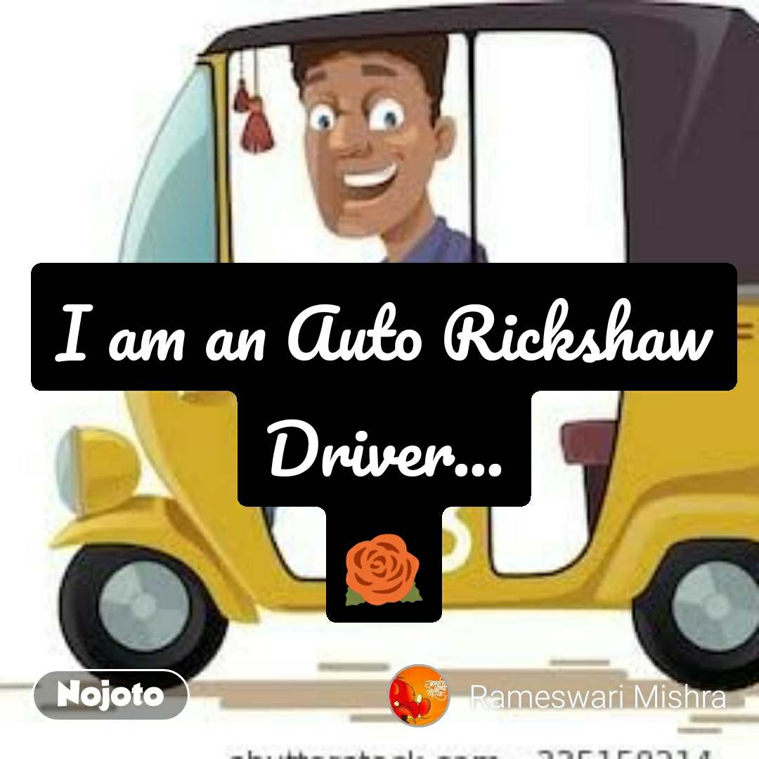 I am an Auto Rickshaw Driver... 🌹
