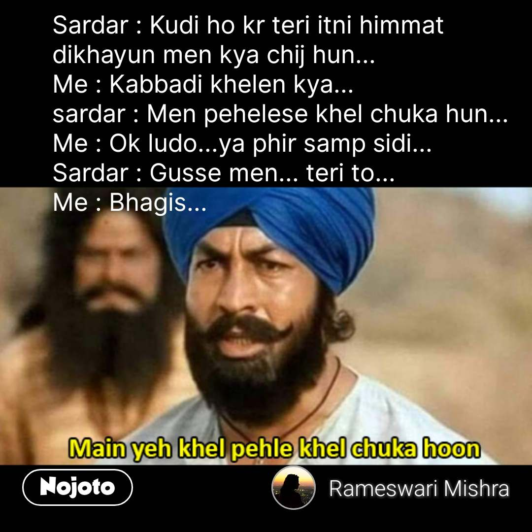 Hindi movie memes Sardar : Kudi ho kr teri itni hi | Nojoto
