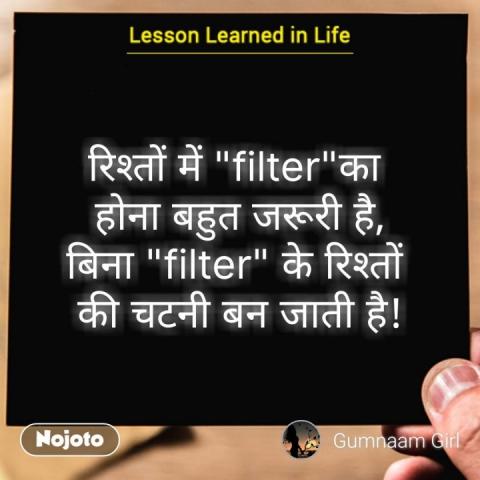 """Lessons learned in life रिश्तों में """"filter""""का  होना बहुत जरूरी है, बिना """"filter"""" के रिश्तों  की चटनी बन जाती है! #NojotoQuote"""