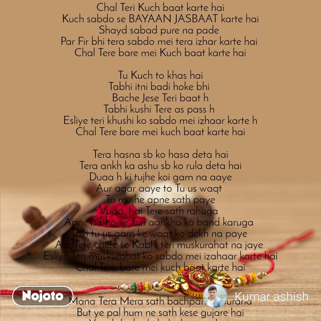Latest waqt waqt ki baat hai shayari hindi Image and Video