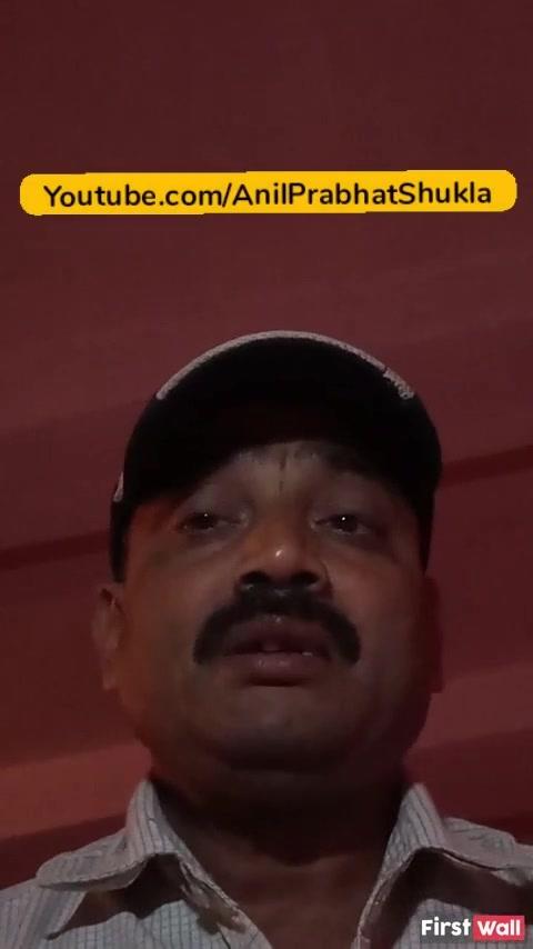 Youtube.com/AnilPrabhatShukla