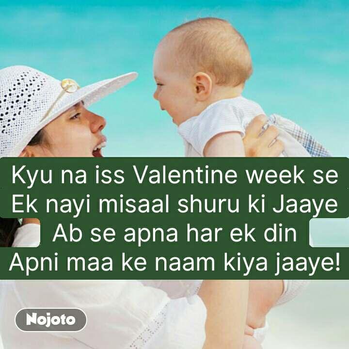 Love Shayari in Hindi Kyu na iss Valentine week se | Nojoto