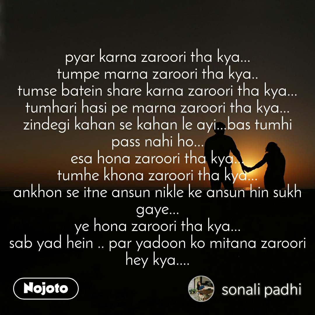 zid tu zaroori Shayari, Status, Quotes, Stories | Nojoto