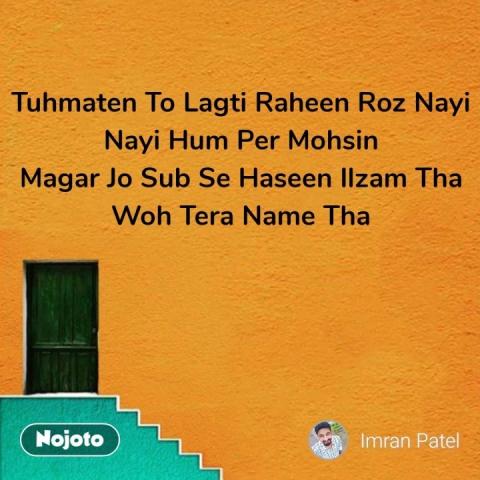 Tuhmaten To Lagti Raheen Roz Nayi Nayi Hum Per Mohsin Magar Jo Sub Se Haseen Ilzam Tha Woh Tera Name Tha #NojotoQuote