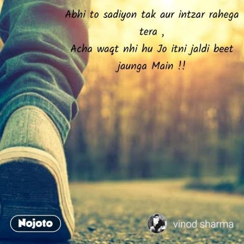 Abhi to sadiyon tak aur intzar rahega tera , Acha waqt nhi hu Jo itni jaldi beet jaunga Main !! #NojotoQuote