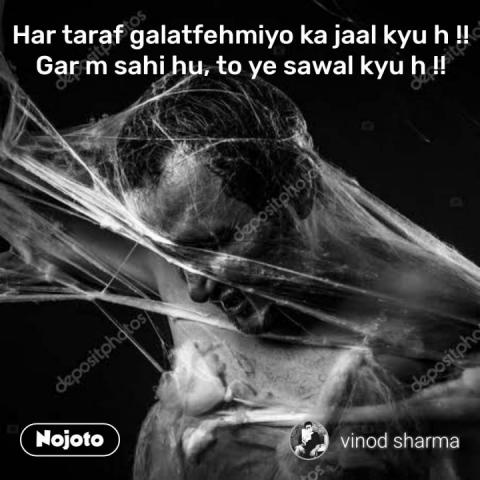 Har taraf galatfehmiyo ka jaal kyu h !! Gar m sahi hu, to ye sawal kyu h !! #NojotoQuote