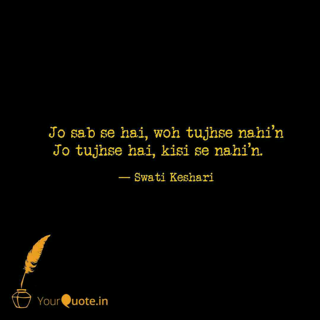 Love Quotes And Images In Hindi