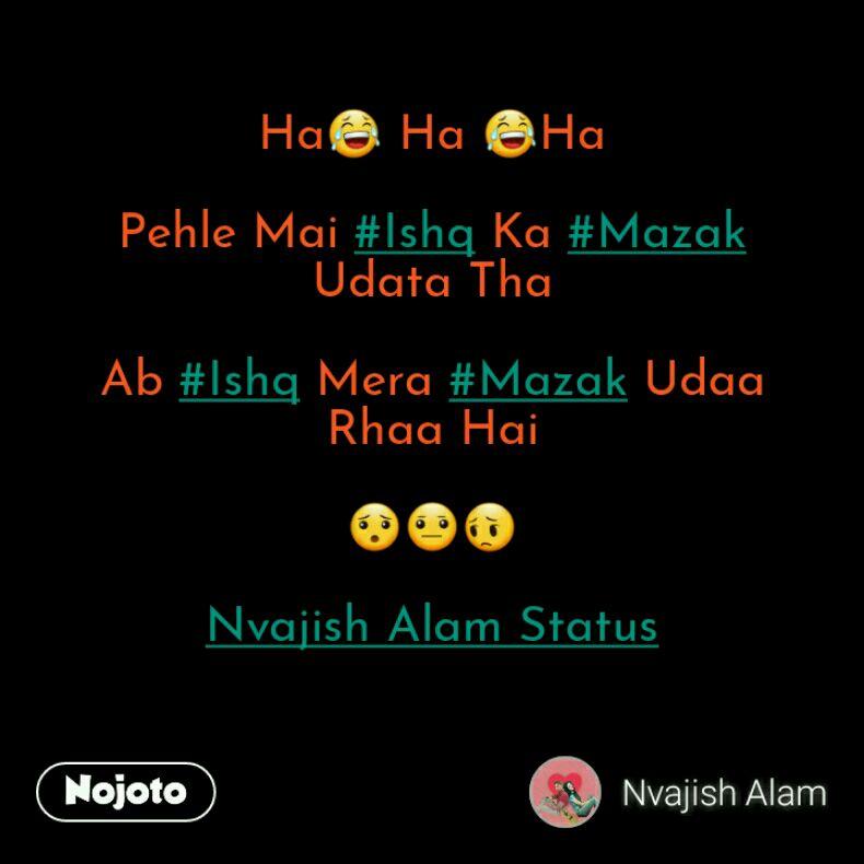 Ha😂 Ha 😂Ha  Pehle Mai #Ishq Ka #Mazak Udata Tha  Ab #Ishq Mera #Mazak Udaa Rhaa Hai  😯😐😔  Nvajish Alam Status
