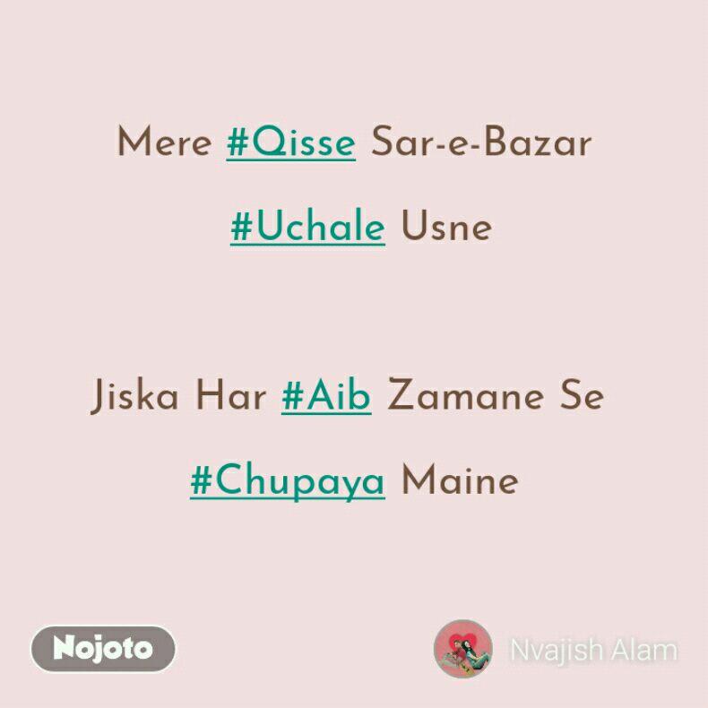 Mere #Qisse Sar-e-Bazar   #Uchale Usne    Jiska Har #Aib Zamane Se   #Chupaya Maine