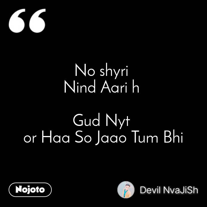Best Gudnyt Stories Status Quotes Shayari Poem Videos On Nojo