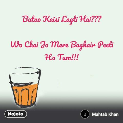 Batao Kaisi Lagti Hai???  Wo Chai Jo Mere Baghair Peeti Ho Tum!!! #NojotoQuote