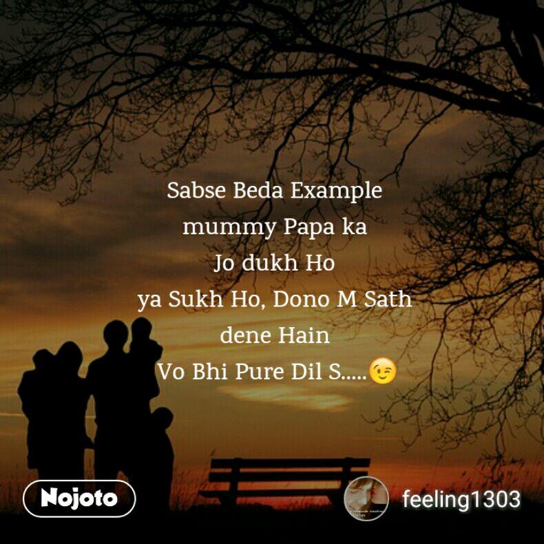 Sabse Beda Example Mummy Papa Ka Jo Dukh Ho Ya Sukh Ho Dono M Sath