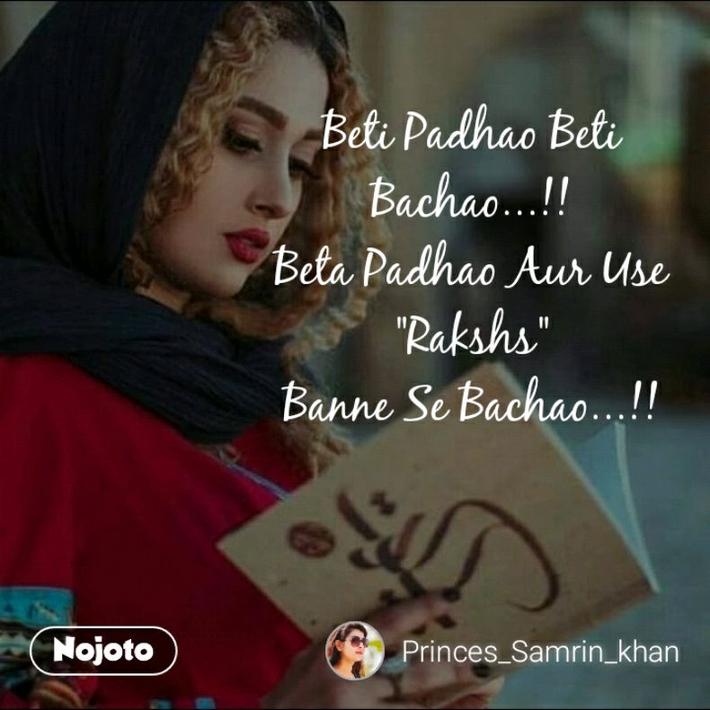 Beti Sad Quotes