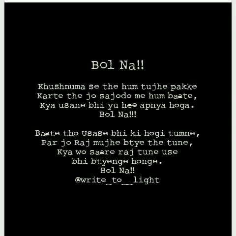write_to__light(mirakee)   Nojoto