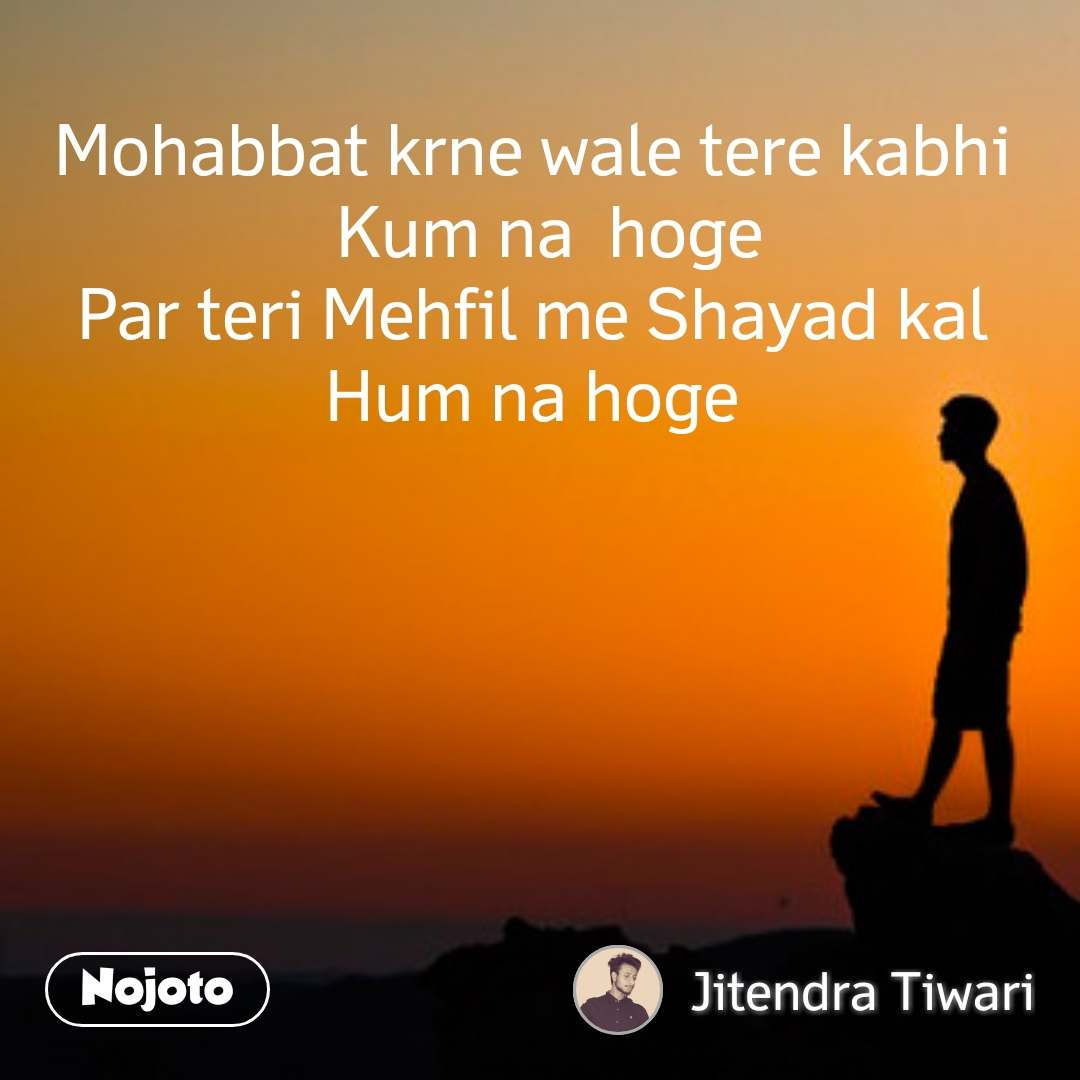 Nojoto Love Separation Nojoto Hindi Friend Quotes Shayari Sto