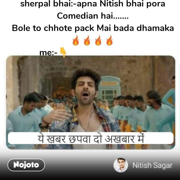 sherpal bhai:-apna Nitish bhai pora Comedian hai....... Bole to chhote pack Mai bada dhamaka 🔥🔥🔥🔥 me:-👇                                #NojotoQuote