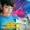 Anil Dadhich