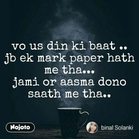 vo us din ki baat .. jb ek mark paper hath me tha... jami or aasma dono saath me tha.. #NojotoQuote