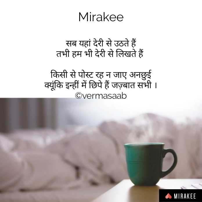goodmorning #quotes #happy #morning #mirakee #lif   Nojoto