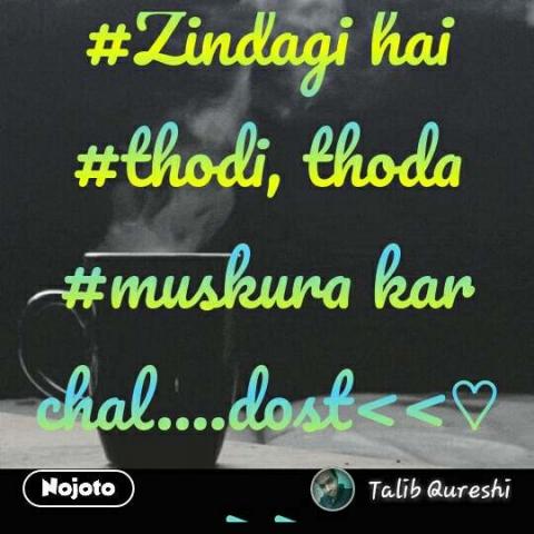 #Dillagi kar #zindagi se #dil laga kar chal....  #Zindagi hai #thodi, thoda #muskura kar chal....dost   #NojotoQuote